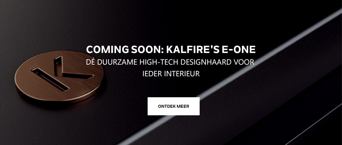 Coming soon: Kalfire's E-one